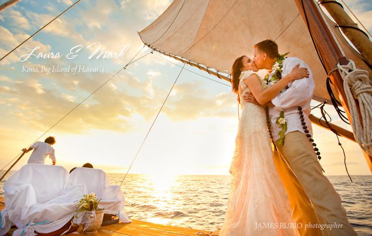 laura mark kona big island hawaii wedding 1000