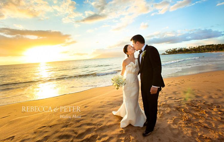 Rebecca Amp Peter Wedding